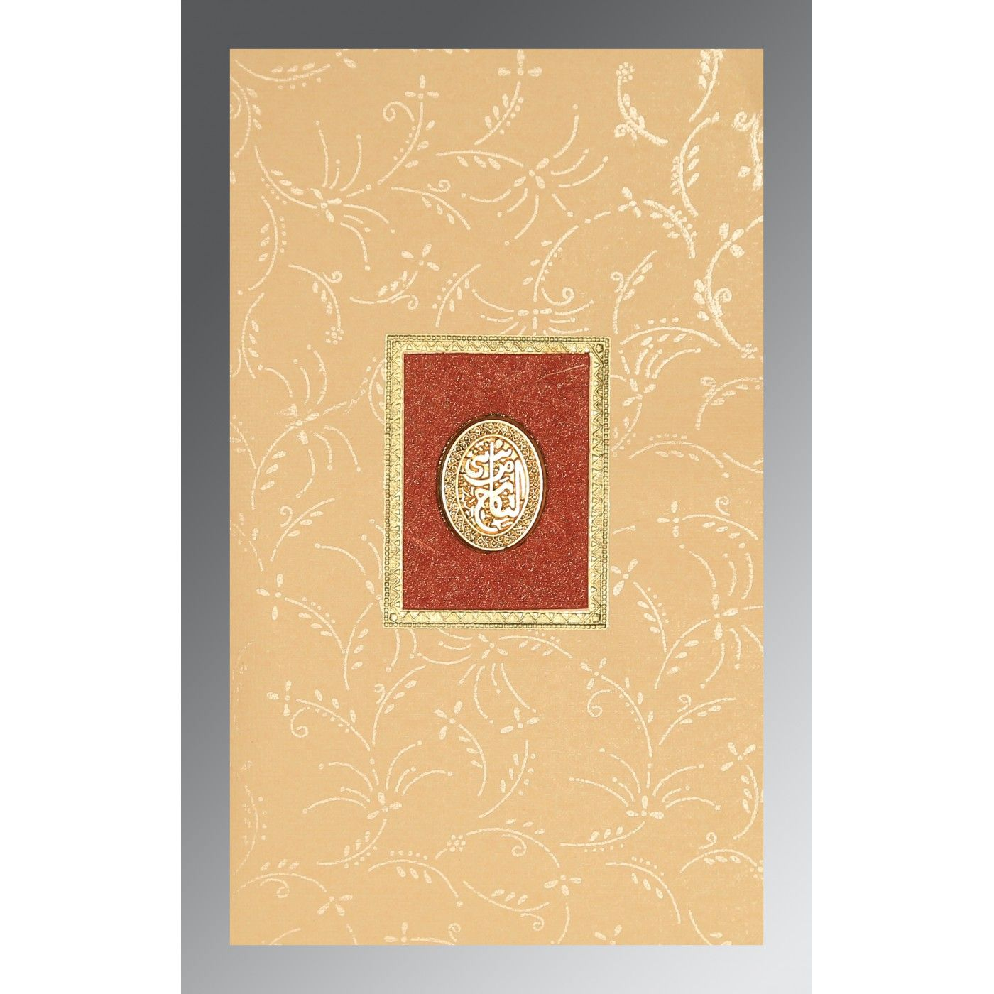 BEIGE MATTE SCREEN PRINTED WEDDING CARD : CI-1303 - IndianWeddingCards