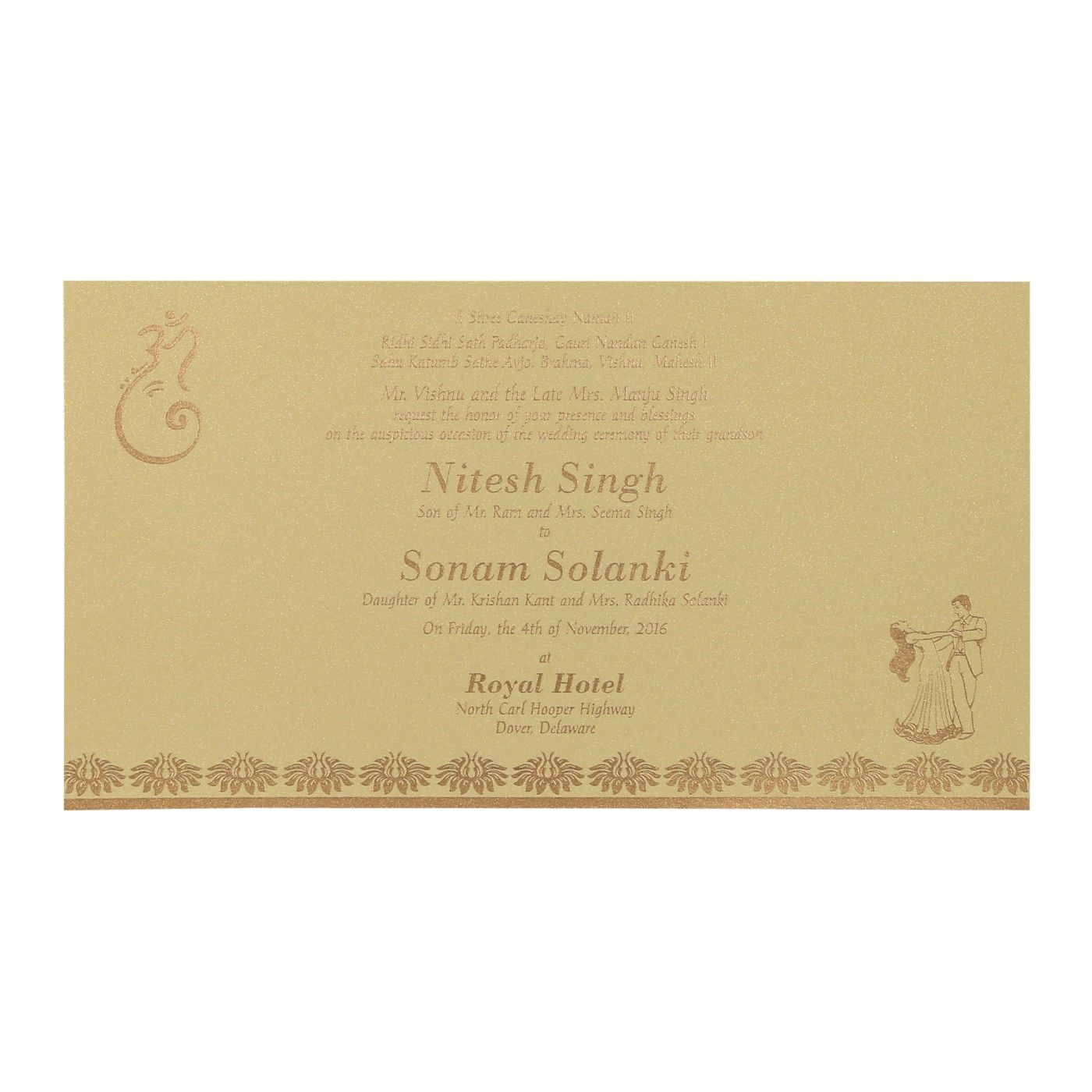 KHAKI SHIMMERY DAMASK THEMED - SCREEN PRINTED WEDDING INVITATION : CD-8261C - IndianWeddingCards
