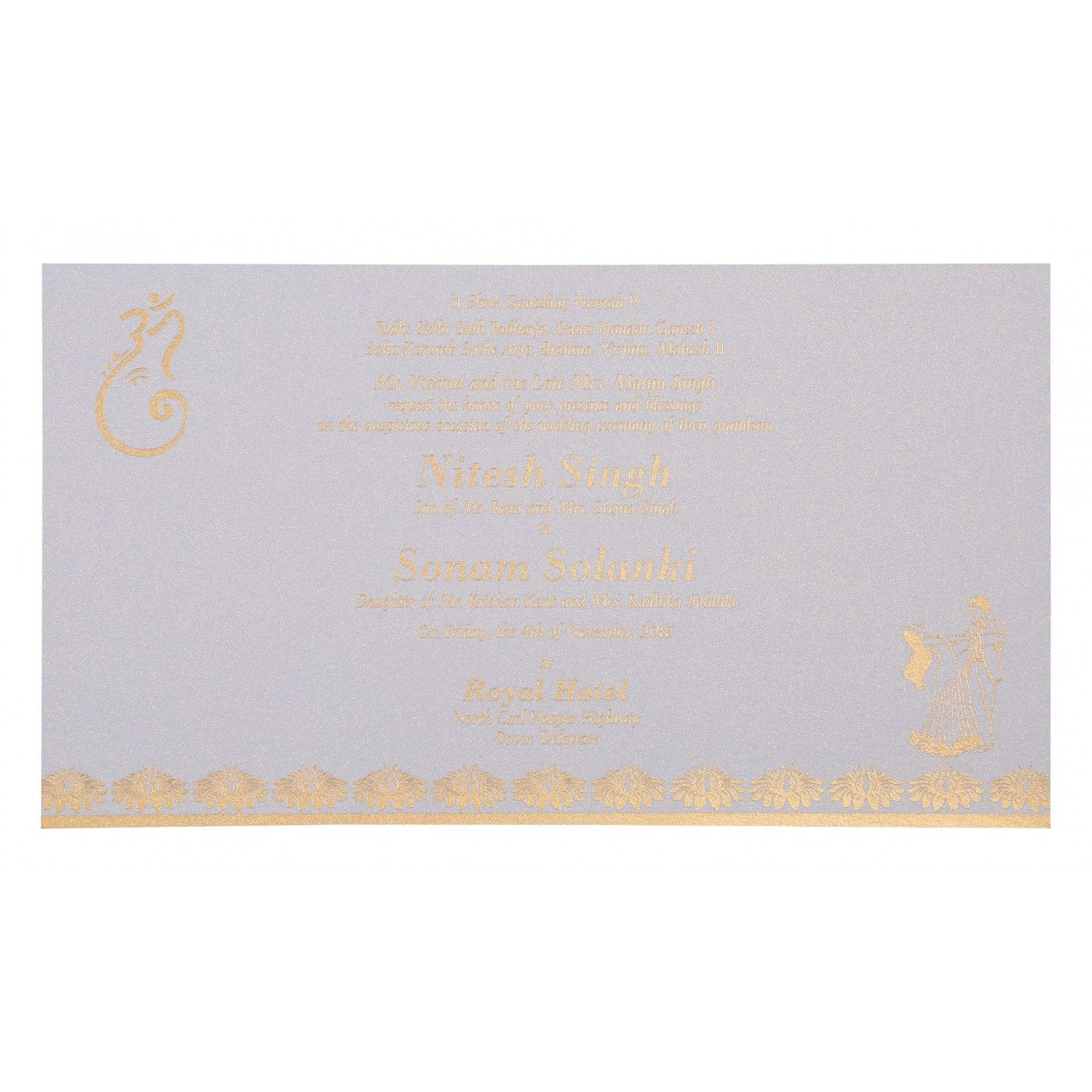 OFF-WHITE SHIMMERY DAMASK THEMED - SCREEN PRINTED WEDDING INVITATION : CD-8261F - IndianWeddingCards