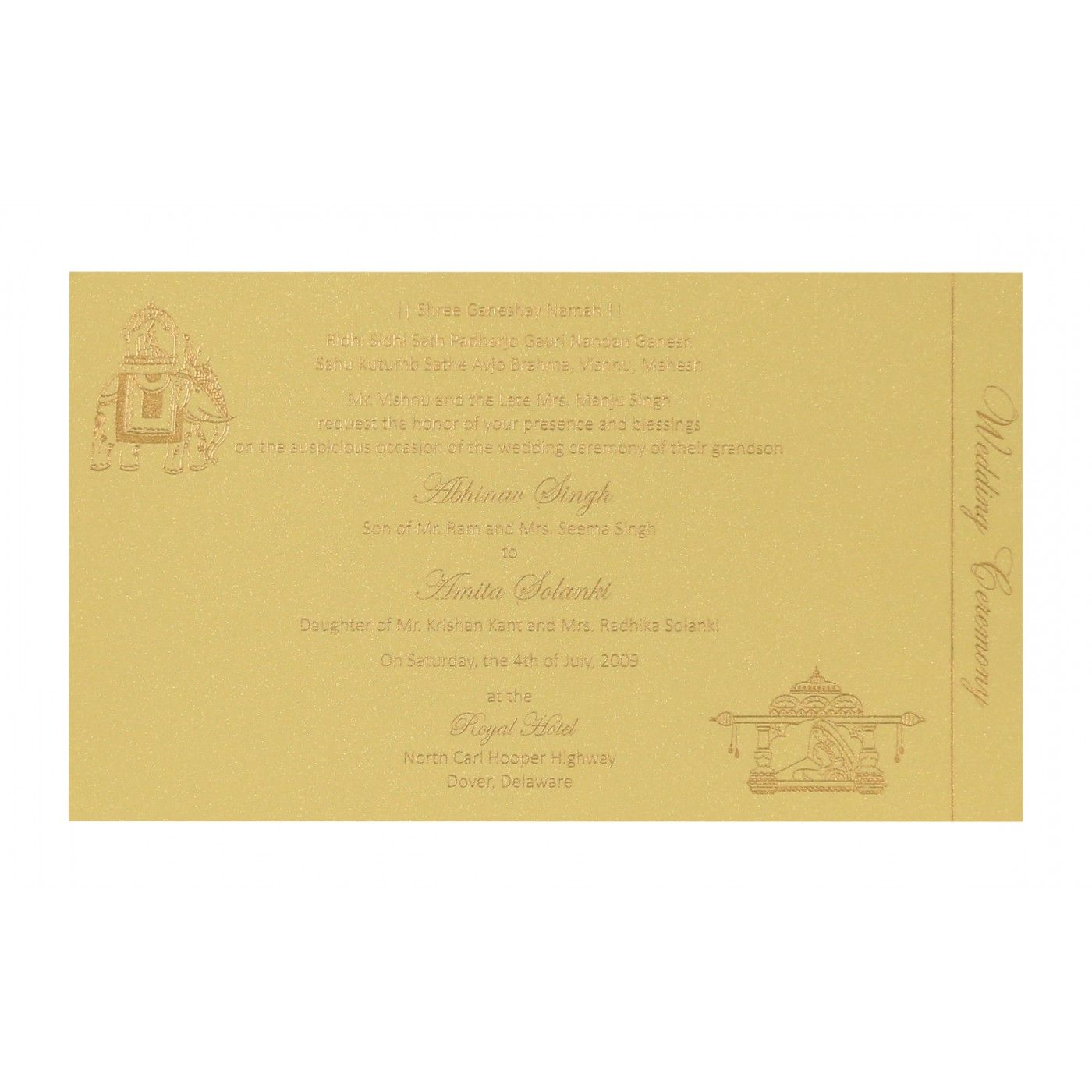 KHAKI SHIMMERY DAMASK THEMED - SCREEN PRINTED WEDDING CARD : CRU-8257B - IndianWeddingCards