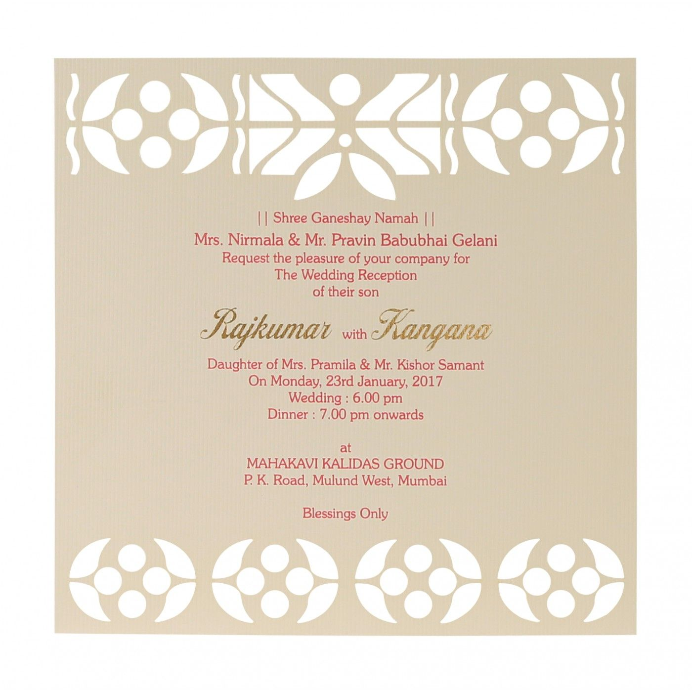 HOT PINK SHIMMERY EMBOSSED WEDDING INVITATION : CW-8260C - IndianWeddingCards
