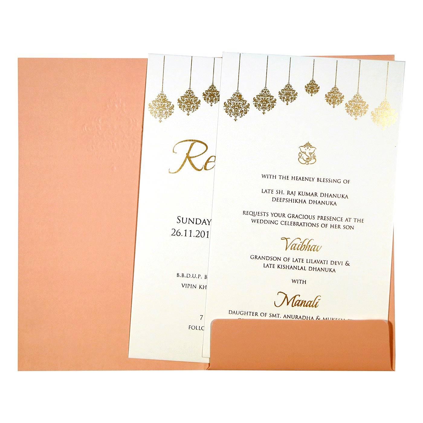 WEDDING CARD : CC-1746 - IndianWeddingCards
