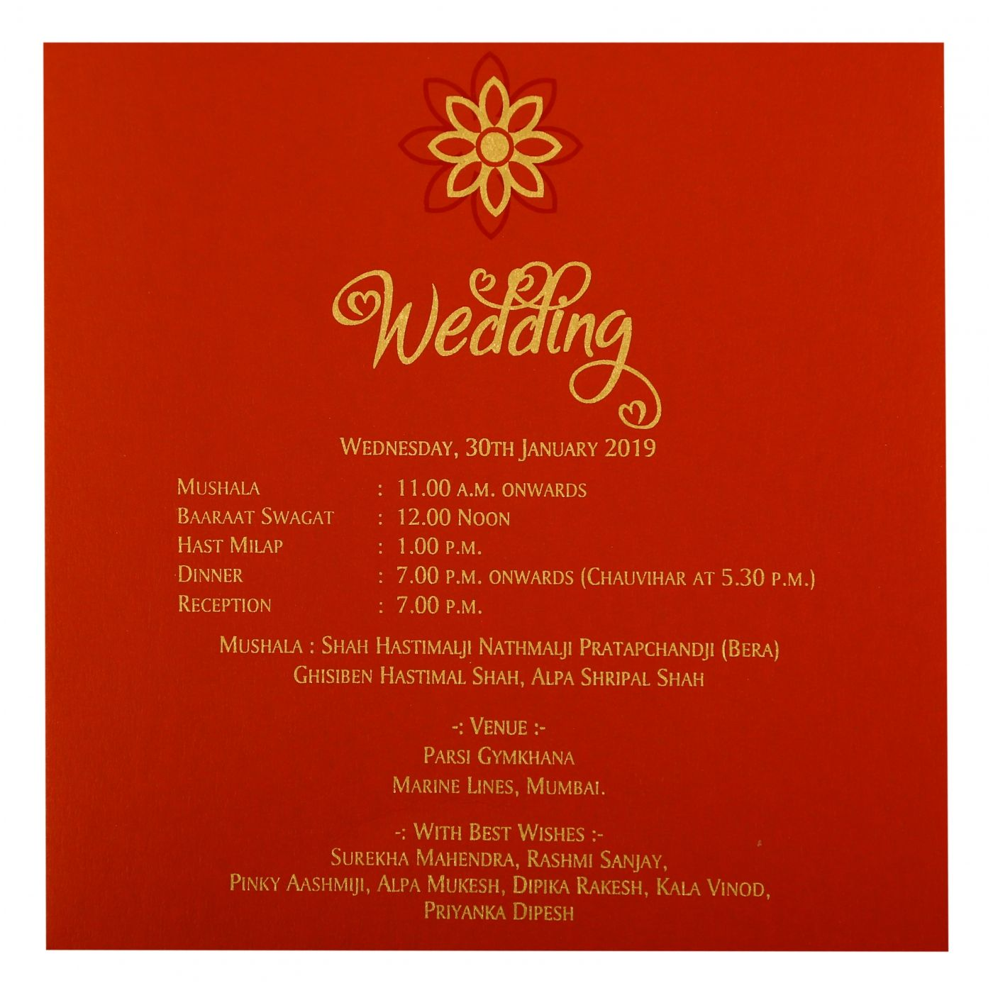 RED SHIMMERY FLORAL THEMED - FOIL STAMPED WEDDING INVITATION : CSO-1882 - IndianWeddingCards