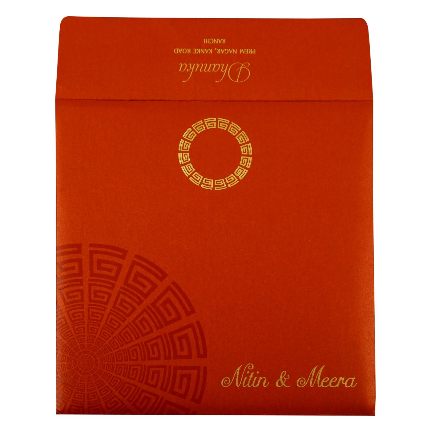 WEDDING INVITATION : CC-1888 - IndianWeddingCards
