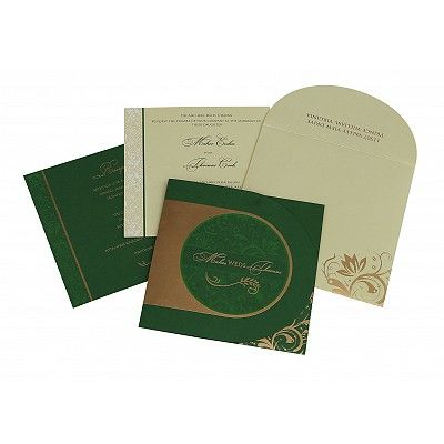 DARK GREEN SHIMMERY PAISLEY THEMED - SCREEN PRINTED WEDDING CARD : IN-8264J