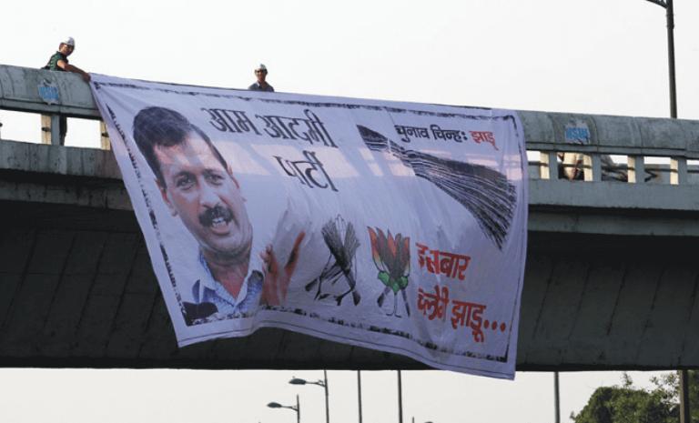 aap-govt-spent-rs-29-crore-on-ads-outside-delhi-ncr