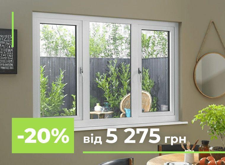потрійне вікно рехау ціна