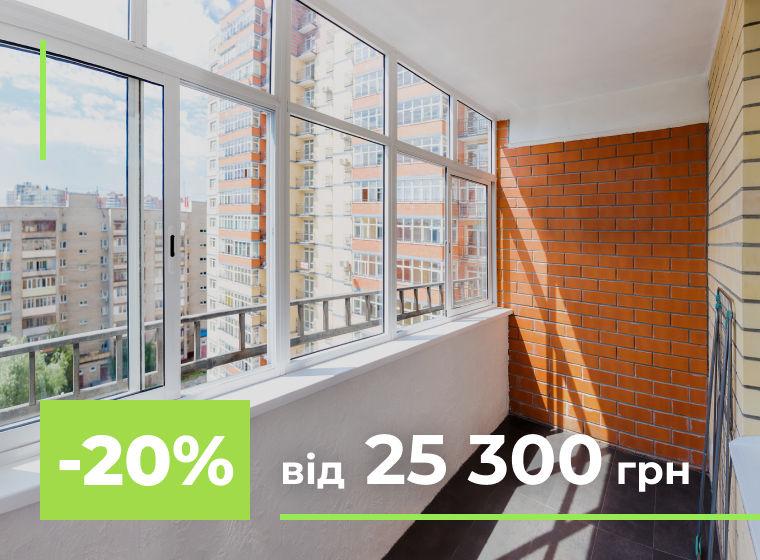 Розсувні вікна REHAU, ціна