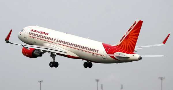 Air India on the sale, USA will make an fund Interups to bought physical share in bid
