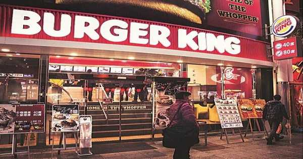 Burger King garners Rs 364.5 Cr from anchor investors ahead of IPO