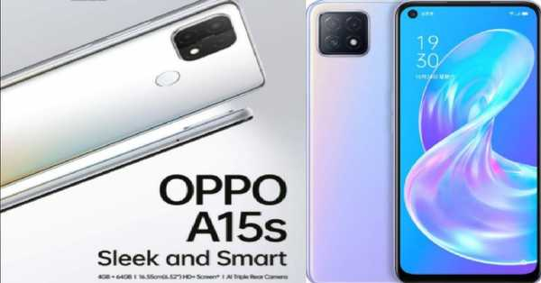 OPPO A15s configuration, cost, and determinations leaked by an official banner.