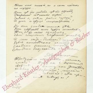 Nawaschin, Dmitrij, Schriftsteller (?-1937).