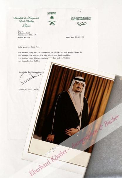 Fahd ibn Abd al-Aziz, König von Saudi-Arabien (1921-2005).