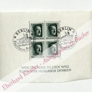 Briefmarken-Viererblock,  .