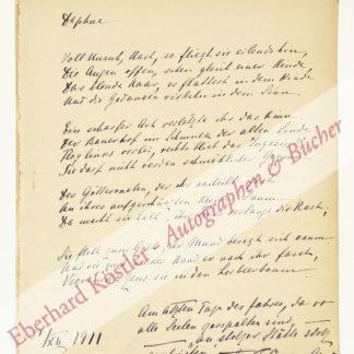 Guenther, Lou (Lusa) von (verh. Feldmann), Schwester von Johannes von Guenther (Daten nicht ermittelt).