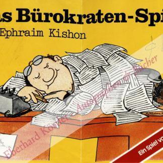 Kishon, Ephraim, Schriftsteller (1924-2005).