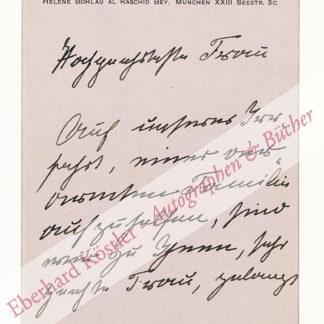 Böhlau al Raschid Bey, Helene, Schriftstellerin (1856-1940).