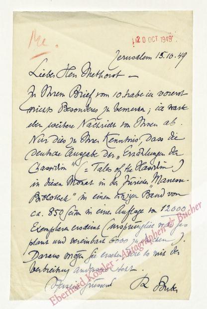 Buber, Rafael, Nachlaßverwalter von Martin Buber (1900-1990).