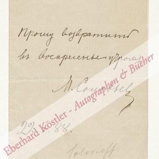 Solowjow, Nikolai Feopemptowitsch, Komponist (1846-1916).