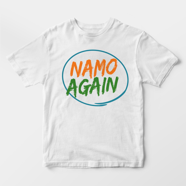 NAMO Again