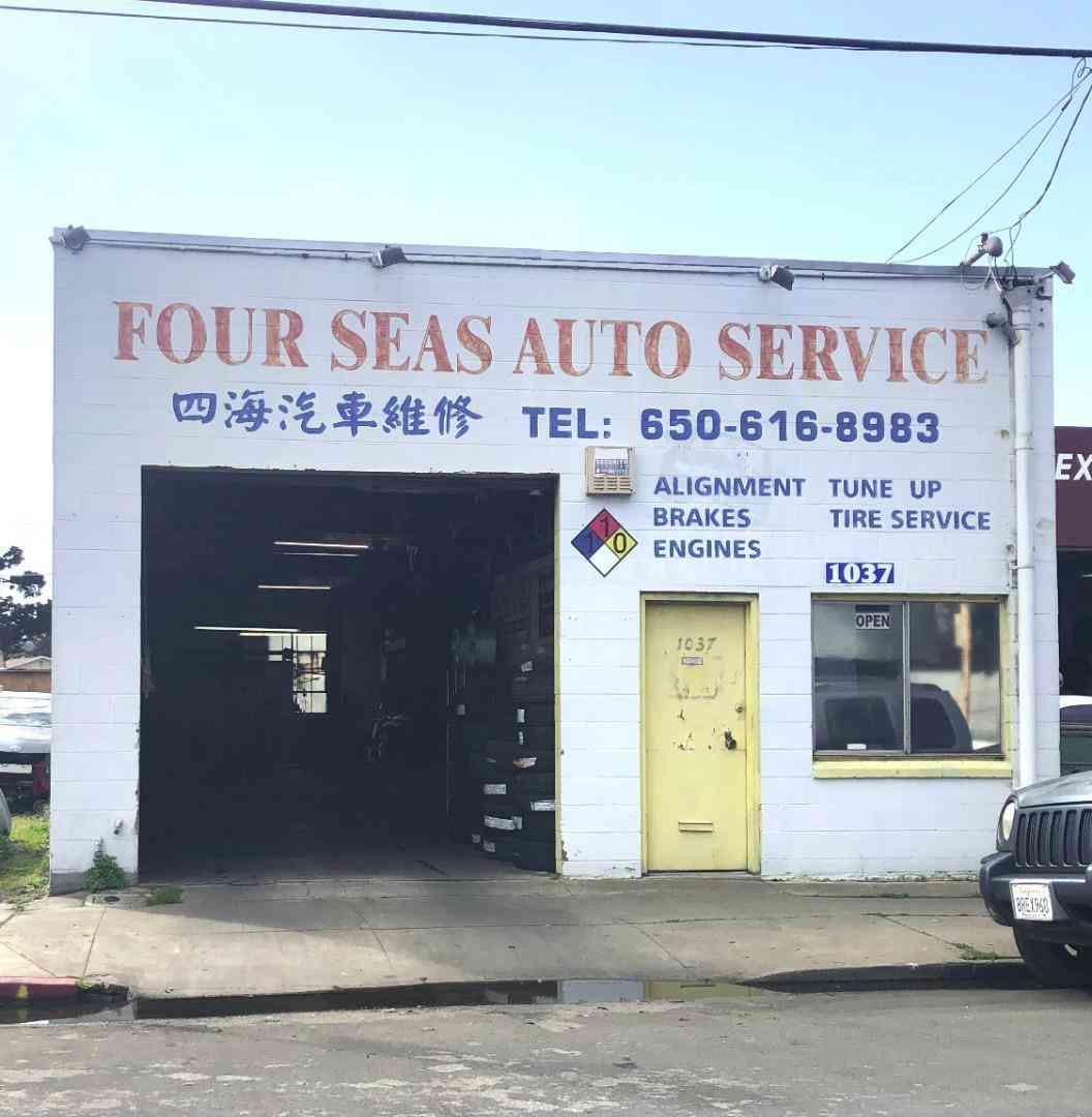 1037 San Mateo Avenue, San Bruno, CA, 94066,