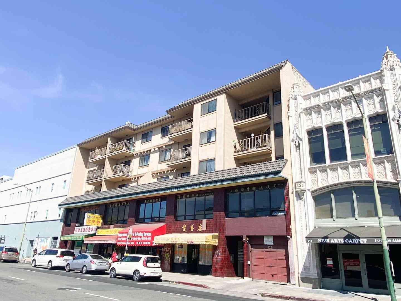330 8th Street #5H, Oakland, CA, 94607,