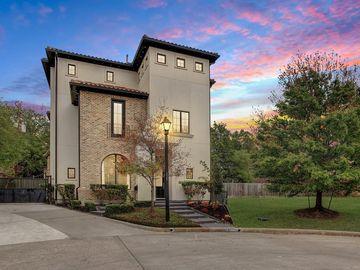 1712 Wroxton Court, Houston, TX, 77005,