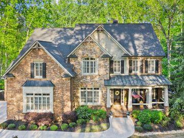 1540 Hamiota Ridge, Milton, GA, 30004,