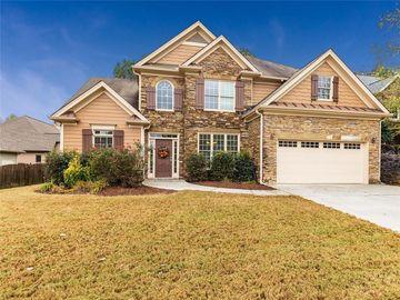 47 Whitegrass Court, Grayson, GA, 30017,