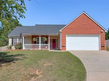1614 Alcovy Ridge Court, Dacula, GA, 30019,