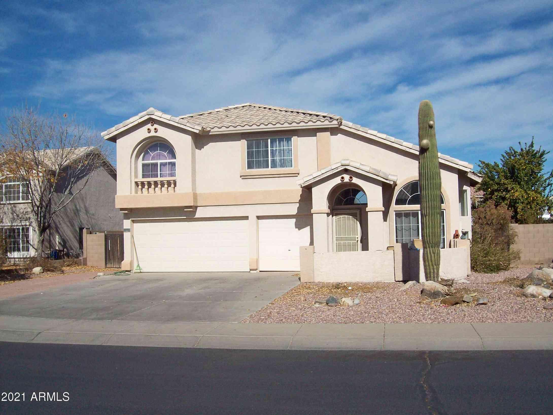 12706 W SUNNYSIDE Circle, El Mirage, AZ, 85335,