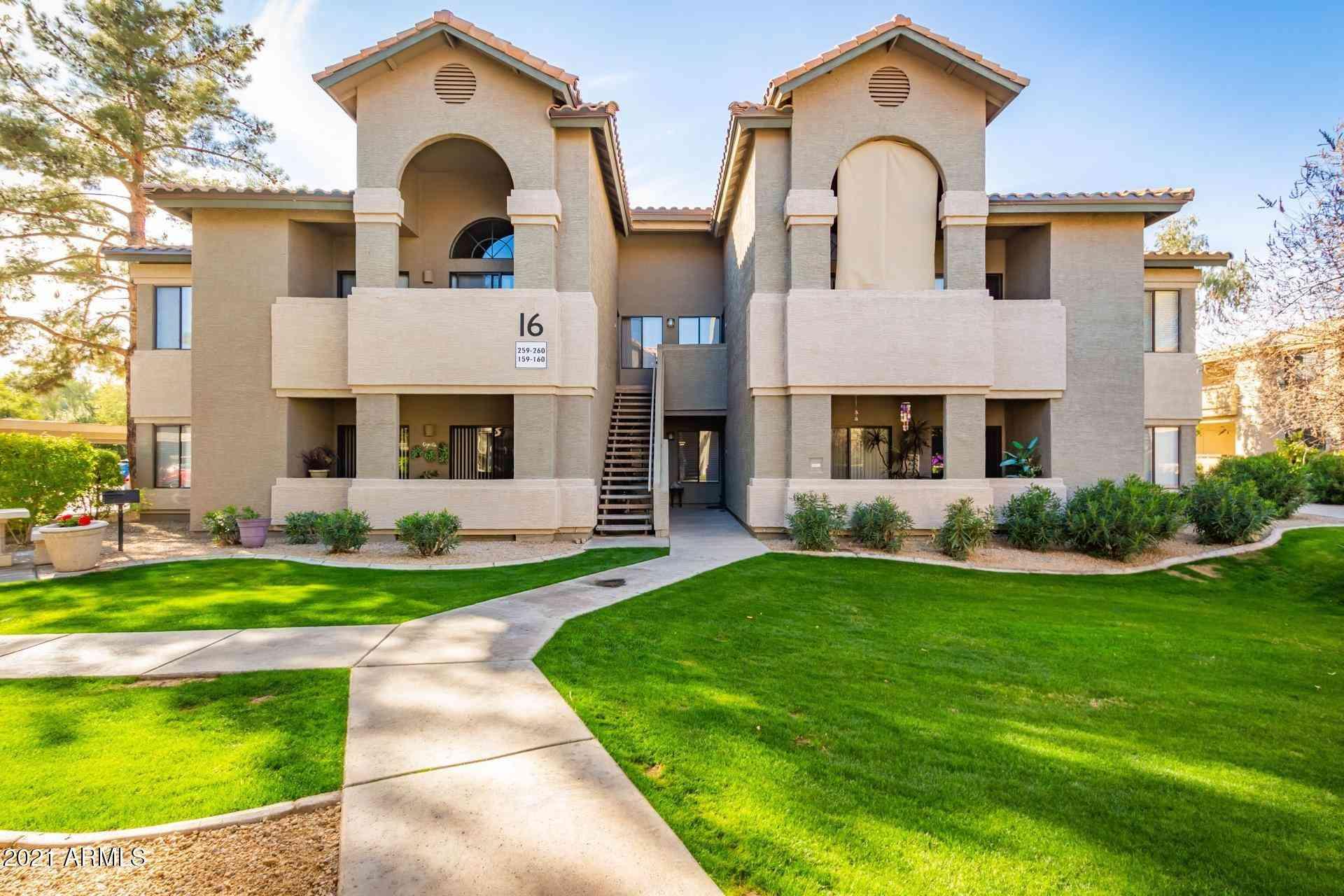 9600 N 96TH Street #259, Scottsdale, AZ, 85258,