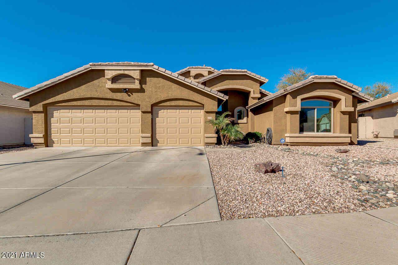 2638 N 127TH Lane, Avondale, AZ, 85392,