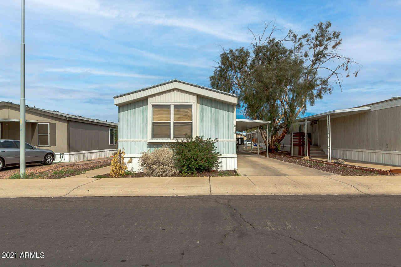1018 W Welland Road, Phoenix, AZ, 85041,