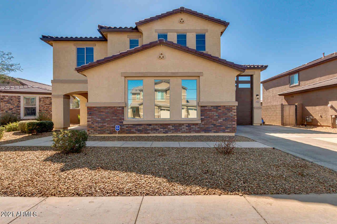 7911 W ATLANTIS Way, Phoenix, AZ, 85043,