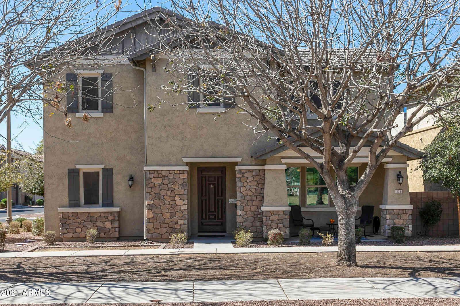 935 S OSBORN Lane, Gilbert, AZ, 85296,