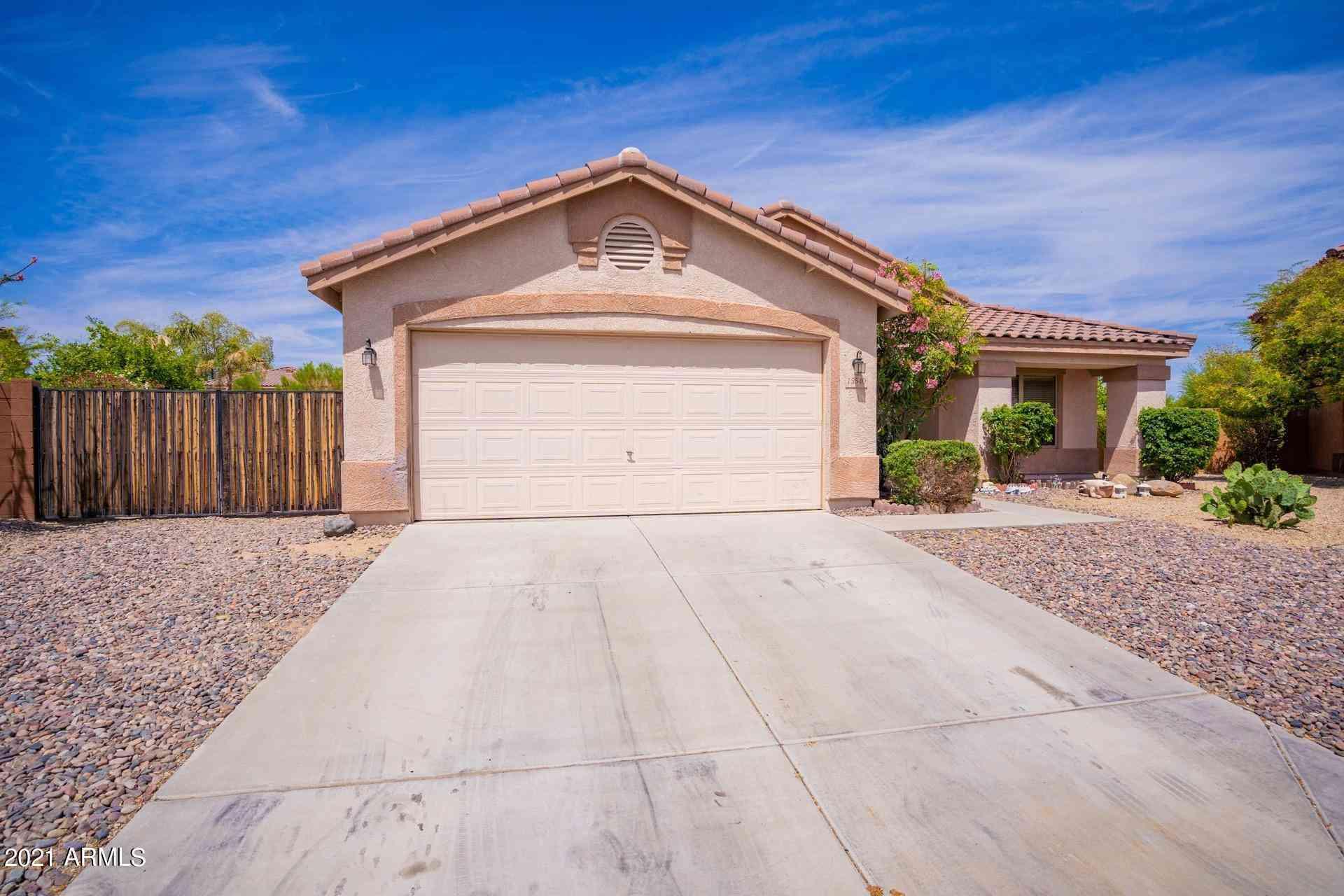 15540 W EVANS Drive, Surprise, AZ, 85379,