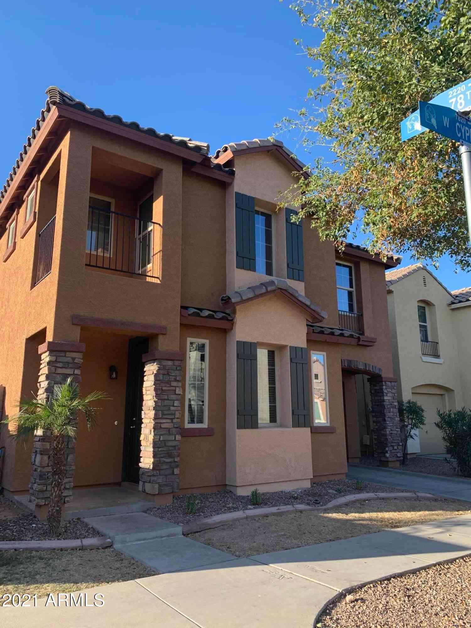 7819 W CYPRESS Street W, Phoenix, AZ, 85035,