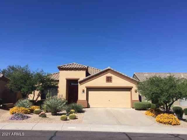 15628 E YUCCA Drive, Fountain Hills, AZ, 85268,
