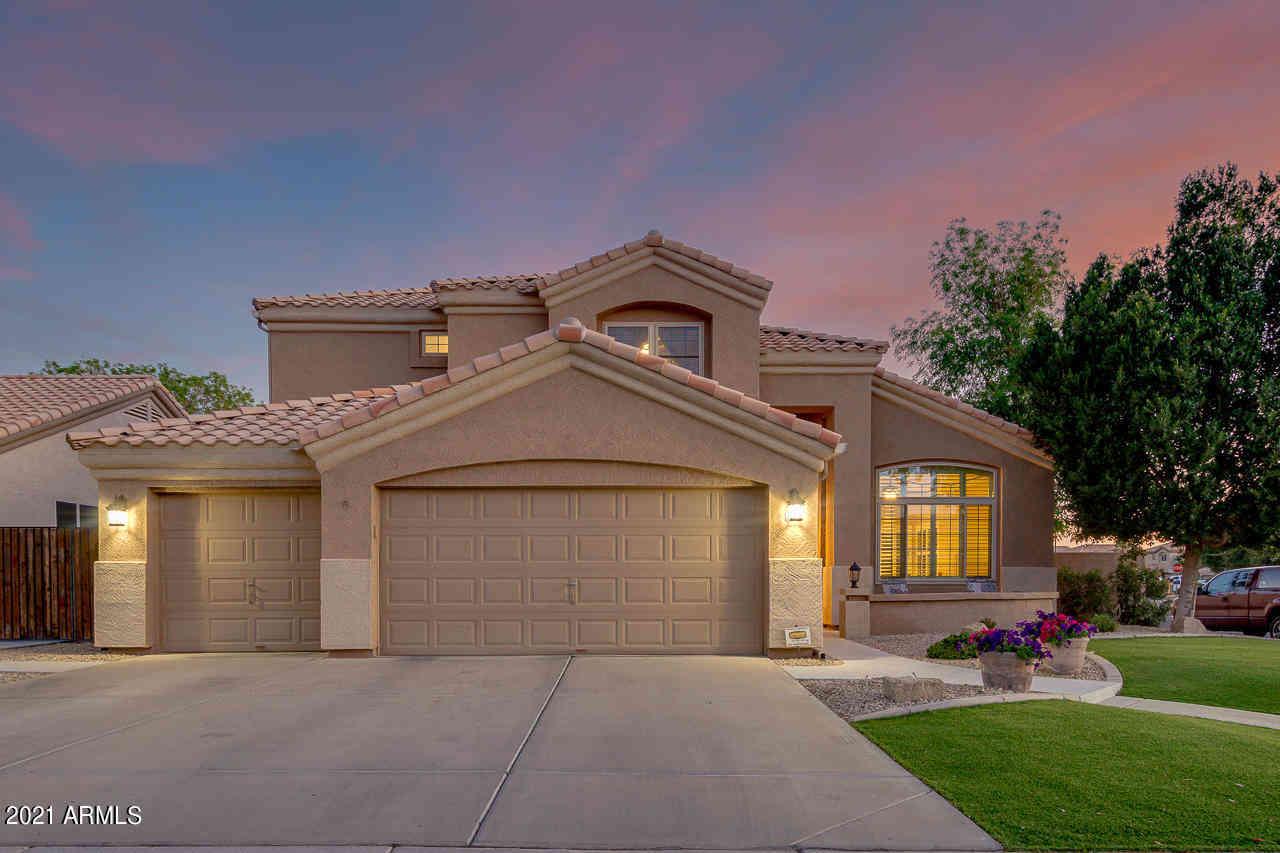 249 W SMOKE TREE Road, Gilbert, AZ, 85233,