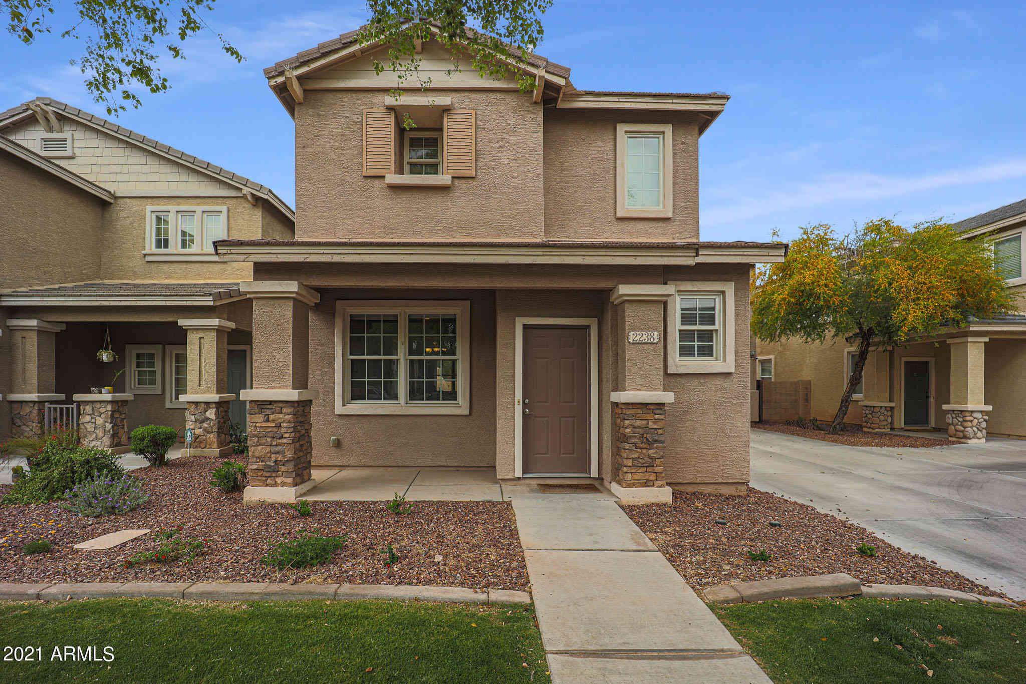 2238 E WAYLAND Drive, Phoenix, AZ, 85040,