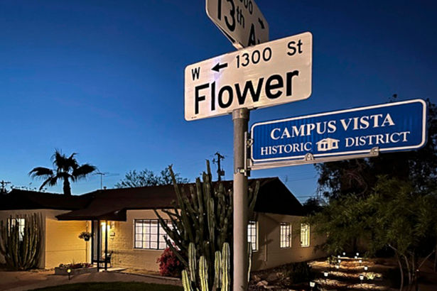 1302 W FLOWER Street