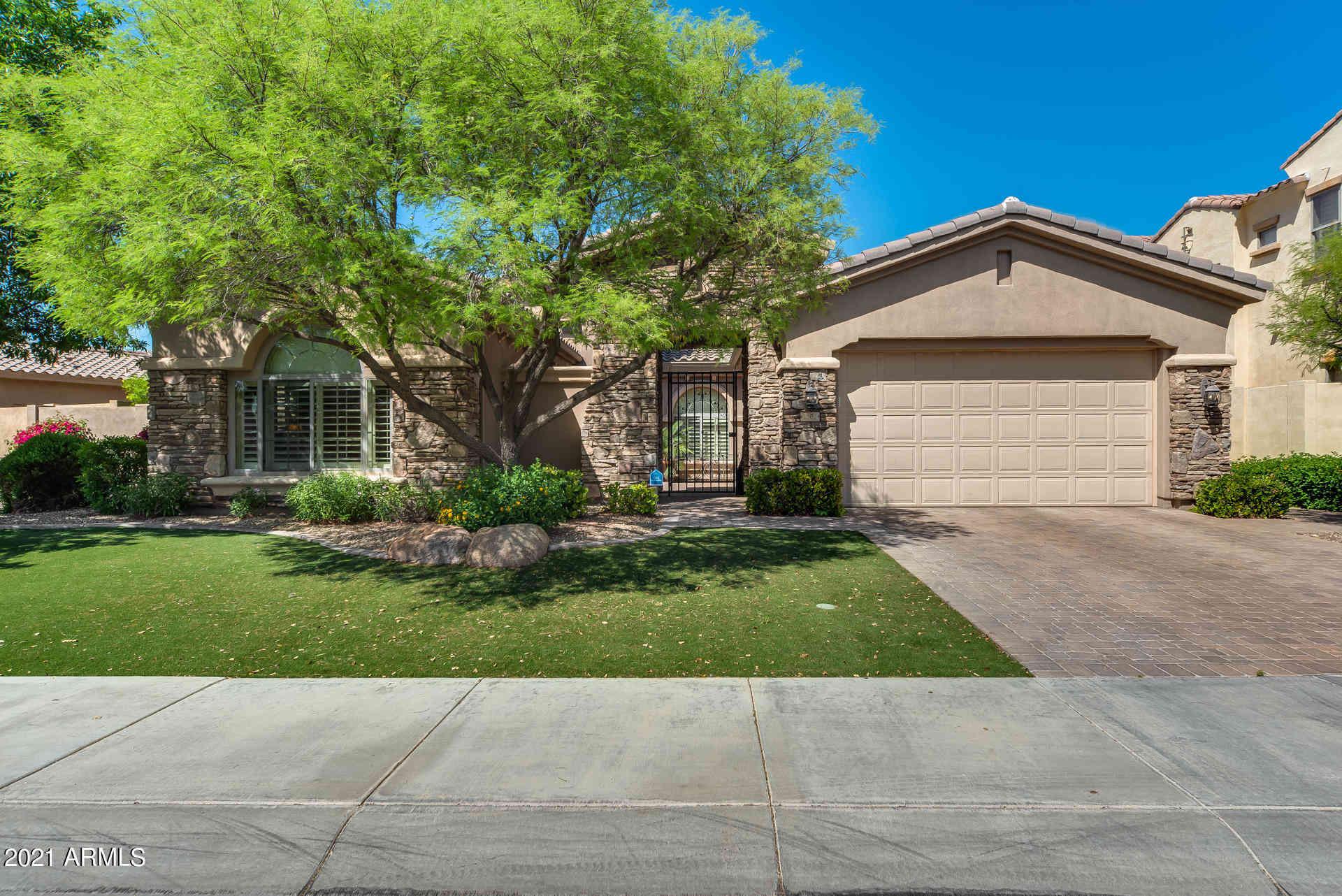 2302 N 156TH Drive, Goodyear, AZ, 85395,