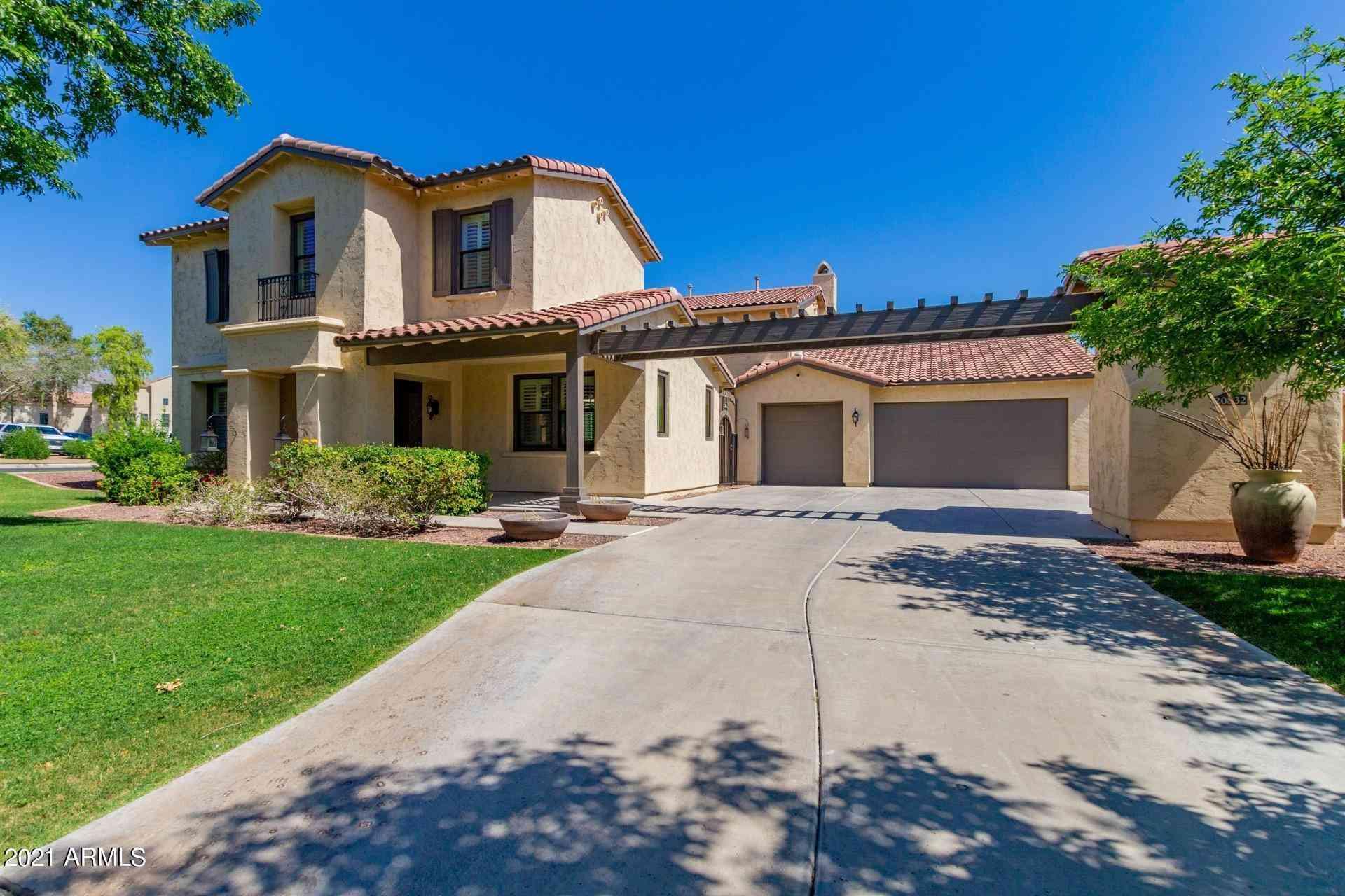20832 W MAIN Street, Buckeye, AZ, 85396,
