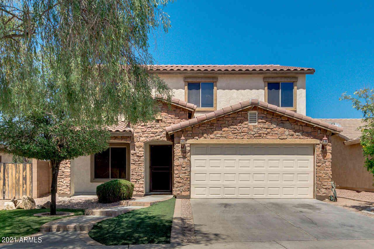 7926 W GLOBE Avenue, Phoenix, AZ, 85043,