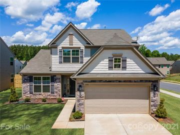 200 Tasman Drive, Mount Holly, NC, 28120,