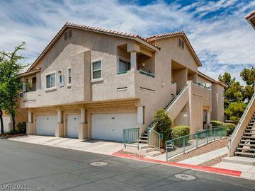 7450 S Eastern Avenue #1105, Las Vegas, NV, 89123,
