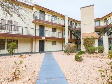 2080 Karen Avenue #22A, Las Vegas, NV, 89169,