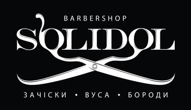 Solidol | Кн.Ольги, Львів,  вул. Княгині Ольги 98а