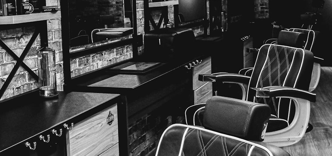 Fat Tony's Barbershop | Чорновола, Львів, пр.Чорновола  16Б, 0